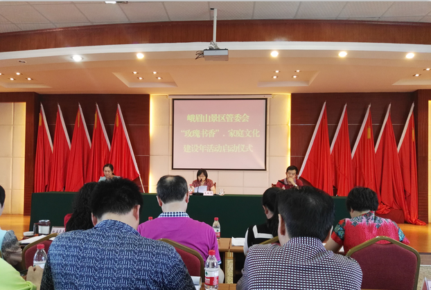 51网讯 为进一步提升峨眉山景区管委会女职工的科学文化素质,带动全委